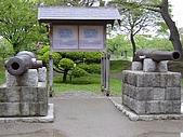 北海道:SANY00121