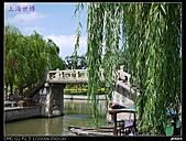 2010上海0918:2010上海世博-朱家角 005.jpg