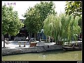 2010上海0918:2010上海世博-朱家角 008.jpg
