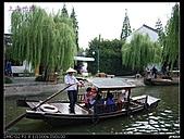 2010上海0918:2010上海世博-朱家角 011.jpg
