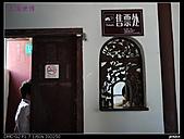 2010上海0918:2010上海世博-朱家角 012.jpg