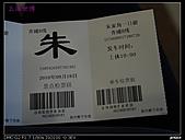 2010上海0918:2010上海世博-朱家角 004.jpg
