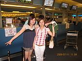 20090711北緯七度之旅day1:帛琉 002.jpg
