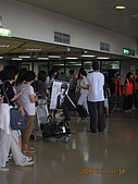 20090711北緯七度之旅day1:帛琉 029.jpg
