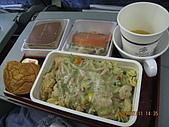 20090711北緯七度之旅day1:帛琉 045.jpg