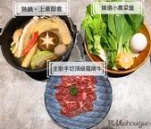 【台南。熟鍋】熟鍋Shouguo上桌即食/個人鍋 精心熬煮湯頭/小農嚴選新鮮直送:65268933_599890137165262_3527067477513076736_n.jpg