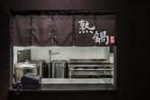 【台南。熟鍋】熟鍋Shouguo上桌即食/個人鍋 精心熬煮湯頭/小農嚴選新鮮直送:69085242_631193300701612_4805279715084468224_o.jpg