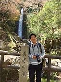 2010 京阪神賞櫻行~養老之瀧:DSC02064.JPG