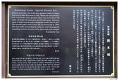 2016 九州熊本城:2016日本九州_0902.JPG
