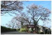 2016 九州阿蘇溫泉:2016日本九州_1025.JPG