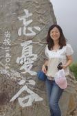 2011花東行-太麻里-六十石山:2011花東157.JPG