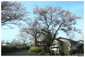 2016 九州阿蘇溫泉:2016日本九州_1023.JPG