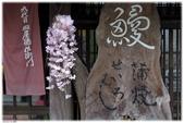 2016 九州柳川:2016日本九州_0818.JPG