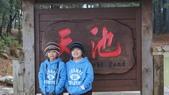 2011 武陵: