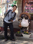2010 京阪神賞櫻行~養老之瀧:DSC02039.JPG
