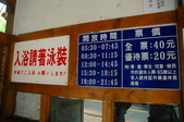 國內旅遊---台北市:DSC_11-0056.JPG