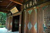 保存完整的日式建築---桃園忠烈祠:DSC_0082.jpg
