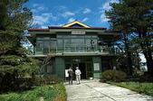 有如世外桃源一般的福壽山農場:DSC_0068.jpg