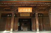 保存完整的日式建築---桃園忠烈祠:DSC_0058.jpg
