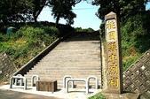 保存完整的日式建築---桃園忠烈祠:DSC_0017.jpg