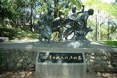 莫那魯道抗日紀念碑:DSC_0200.jpg