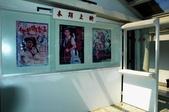 國內旅遊---台北市:DSC_06-0035.jpg