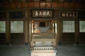 保存完整的日式建築---桃園忠烈祠:DSC_0059.jpg