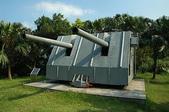 基隆中正公園與二沙灣砲台:DSC_0021.JPG