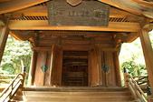 保存完整的日式建築---桃園忠烈祠:DSC_0079.jpg