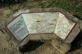 基隆中正公園與二沙灣砲台:DSC_0048.jpg