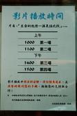 國內旅遊---台北市:DSC_07-0036.JPG