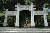 莫那魯道抗日紀念碑:DSC_0196.JPG