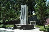 莫那魯道抗日紀念碑:DSC_0203.JPG