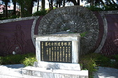 莫那魯道抗日紀念碑:DSC_0205.jpg