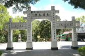 莫那魯道抗日紀念碑:DSC_0206.jpg