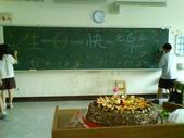 "16"" cake:1751103138.jpg"