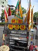 高雄市高崗東嶽殿進香回駕出巡繞境大典:照片 016.jpg