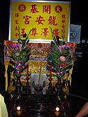 歲次己丑年西港慶安宮代天巡狩出巡遶境第一天請媽祖(上):照片 008.jpg