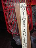 歲次己丑年西港慶安宮代天巡狩出巡遶境第一天請媽祖(下):照片 267.jpg