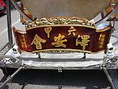 歲次己丑年宜蘭草嶺慶雲宮玉皇上帝陛下鑾駕巡遊繞境平安大典:照片 017.jpg