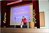 2010-11-10-龍潭鄉清潔隊教育訓練:2010-11-10-龍潭清潔隊-火災健康講習030.jpg