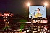 2010-10-31-金馬獎在桃園-龍潭-魯冰花:2010-10-31-金馬獎在桃園_龍潭魯冰花-0001.jpg