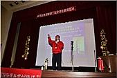 2010-11-10-龍潭鄉清潔隊教育訓練:2010-11-10-龍潭清潔隊-火災健康講習126.jpg