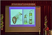 2010-11-10-龍潭鄉清潔隊教育訓練:2010-11-10-龍潭清潔隊-火災健康講習091.jpg