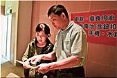 2010-11-10-龍潭鄉清潔隊教育訓練:2010-11-10-龍潭清潔隊-火災健康講習097.jpg