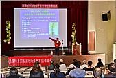 2010-11-10-龍潭鄉清潔隊教育訓練:2010-11-10-龍潭清潔隊-火災健康講習115.jpg