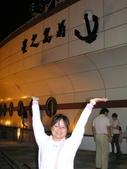 20061007~澎湖之旅:PA070030