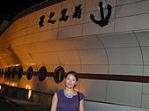 20061007~澎湖之旅:PA070033
