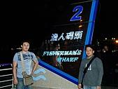 20050211_高雄漁人碼頭:P2110073