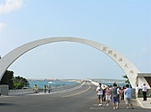 20061007~澎湖之旅:PA080038
